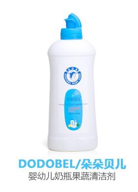 朵朵贝儿奶瓶清洗剂    温和安全·带给宝宝天然的干净食物体验