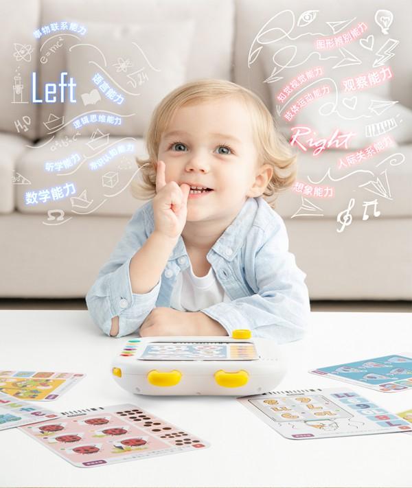 贝恩施儿童逻辑思维训练学习机    寓教于乐·充分调动宝宝的学习兴趣