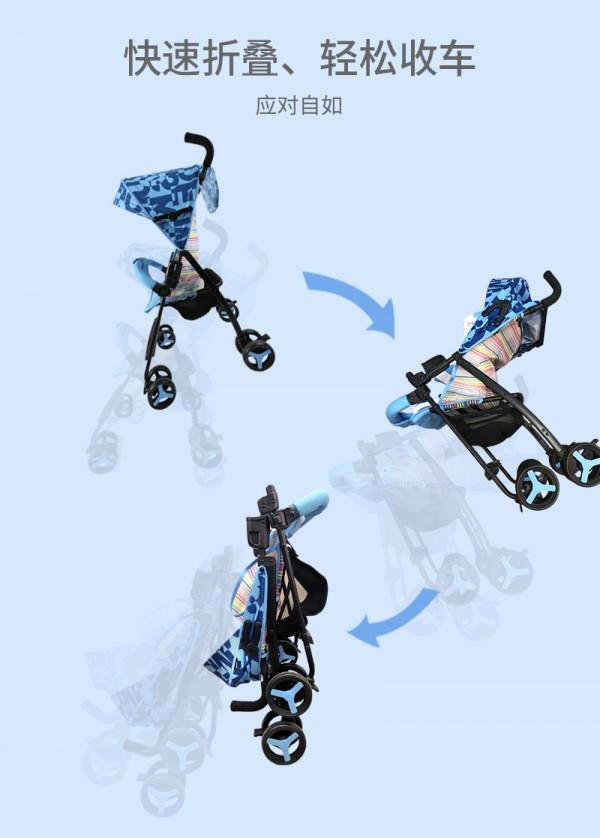 迪士尼婴儿车 轻便折叠不费力·带娃出行不受阻
