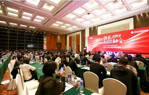 第十二届中国儿童产业发展大会赞助商征集令