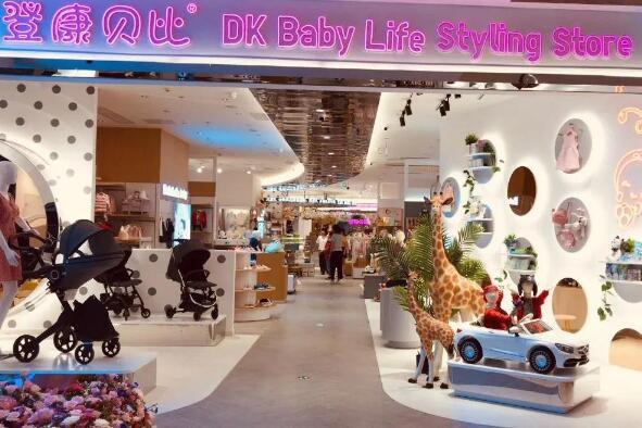 CKE嬰童展 | 獲得1億資金注入后,母嬰連鎖品牌登康一年做出這些差異化