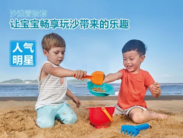 hape儿童沙滩冒险玩具套装   让宝宝畅享玩沙带来的乐趣
