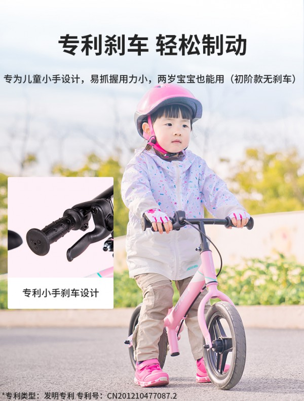 儿童骑平衡车有哪些好处?迪卡侬儿童平衡车为你揭秘