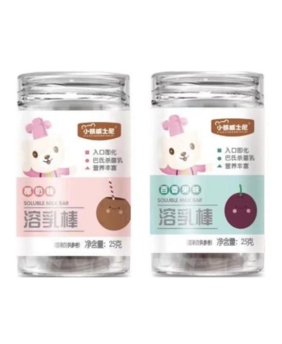 恭贺:小熊威士尼婴童零食品牌新签安徽曹先生一名代理商