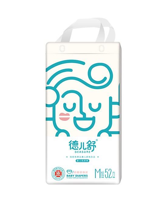 恭贺:福建泉州德茂纸品实业有限公司入驻全球婴童网  达成战略合作协议