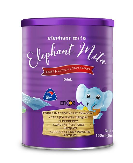 恭賀:Elephant Mita(小象米塔)營養品與全球嬰童網達成戰略合作協議