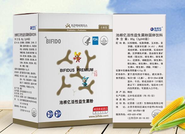 池根亿儿童益生菌再签江苏·泰州代理商—刘总  欢迎加入池根亿大家庭