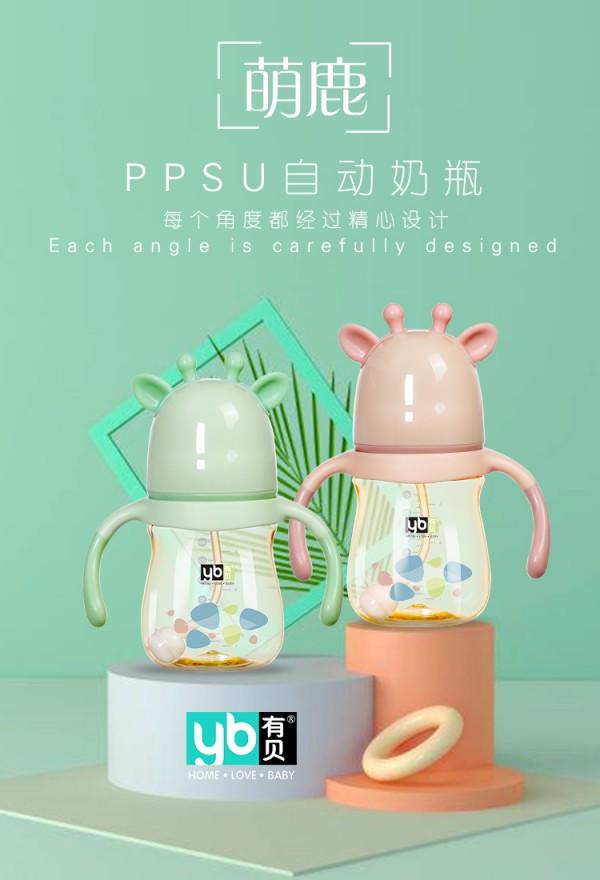 有贝奶瓶战略合作后新签海南·三亚代理商  恭祝李总:生意兴隆
