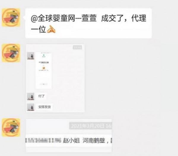 爱丁宝贝、鹊小七月末顺利签约湖南·怀化义老板、河南·安阳赵老板