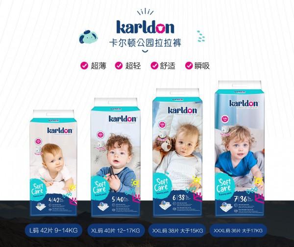 卡爾頓公園紙尿褲入駐全球嬰童網  有意向了解卡爾頓公園可留言咨詢