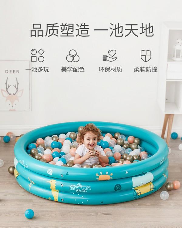 可优比宝宝海洋球池游戏围栏     亲子互动·随意搭配