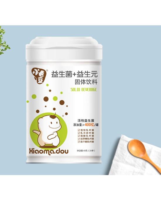 小毛豆嬰童營養品4月初新簽代理商  河北·唐山任老板加入小毛豆大家庭