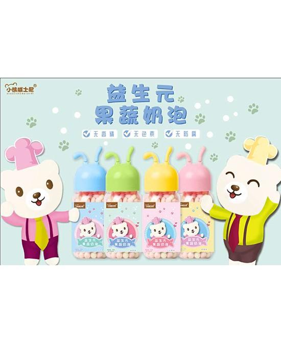 恭贺:安徽六安曹先生成功代理小熊威士尼儿童零食品牌
