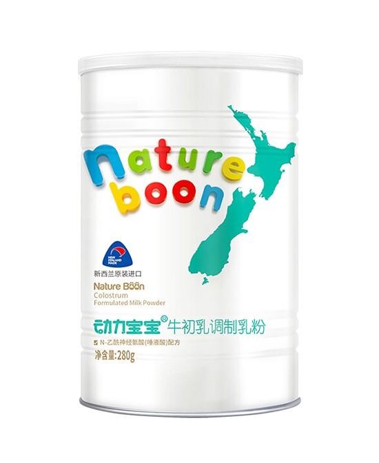恭賀:動力寶寶高端營養品品牌成功入駐全球嬰童網  達成戰略合作