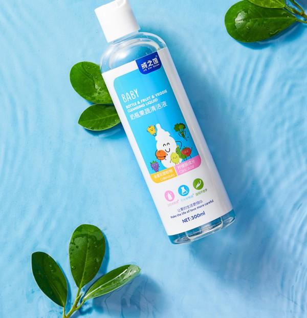 戒之馆奶瓶清洗剂    浓缩型酵素·快速融水·分解污垢