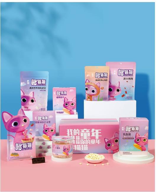 对话哆猫猫创始人:千亿新蓝海市场,新一代儿童零食品牌如何乘风破浪?