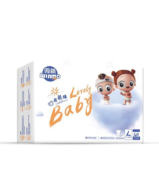 宝宝的纸尿裤长时间不换有什么影响  微萌纸尿裤柔润0刺激·清爽洁净