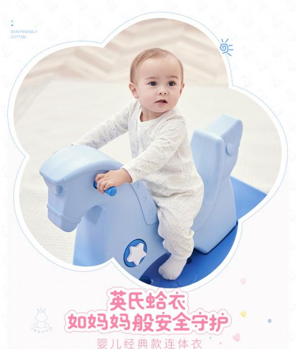 英氏婴儿连体衣 甄选天然棉 A类品质贴身伴成长