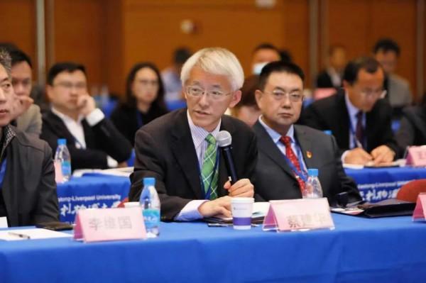 中國優生優育協會嬰幼兒照護與發展專業委員會成立大會暨專家研討會在西浦成功舉辦
