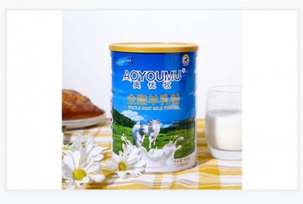 優質羊奶粉選什么?奧優牧羊奶粉 關注中國寶寶健康的好羊奶