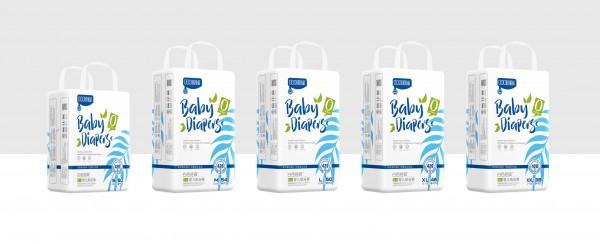 愛佰蓓新包裝系列的活動|購買白色經典紙尿褲系列送藍月亮洗衣液 轉發好禮送不停