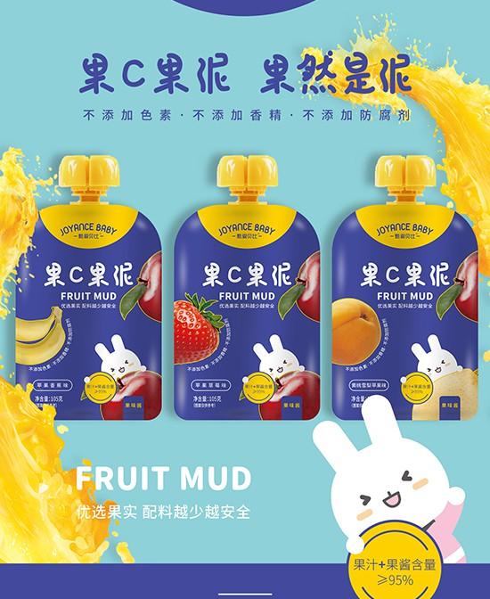恭賀:甄愛貝比嬰幼兒零輔食品牌六月成功簽約江蘇代理商一名