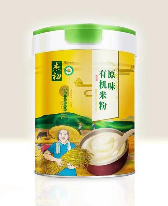 恭賀:杰初輔食品牌再次攜手全球嬰童網   達成戰略合作
