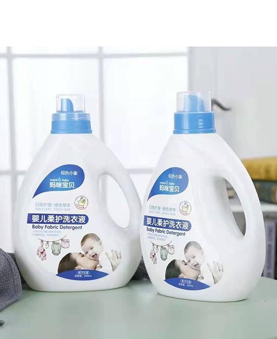 甄瑩洗衣液品牌正式入駐全球嬰童網 品牌支持OEM/ODM貼牌 歡迎留言咨詢~