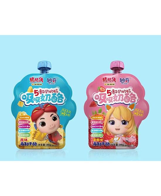 恭賀:妙奇豬豬俠奶酪棒簽約代理商 歡迎貴州安老板加入妙奇兒童零食品牌