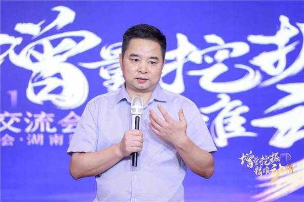 喜貝高兒童奶粉開展身高監測行動 為湖南首批身高監測站點授牌