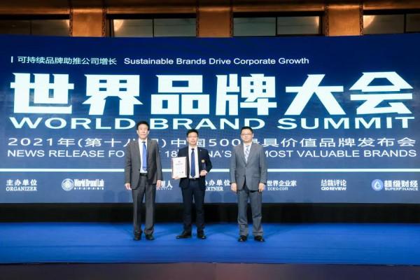完達山品牌價值462.87億元!連續18年入圍中國500最具價值品牌!