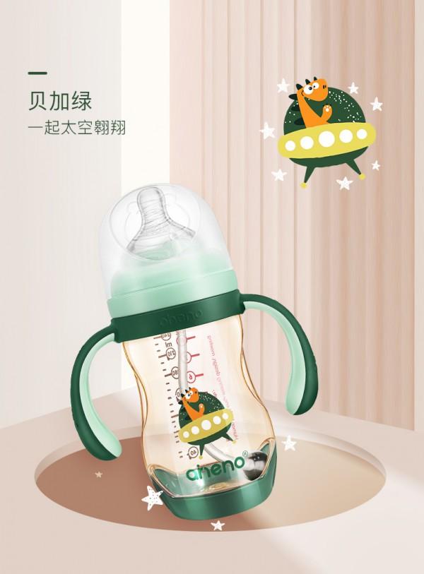 ppsu奶瓶好嗎  一歲寶寶奶瓶推薦-恩尼諾嬰兒防脹氣ppsu奶瓶