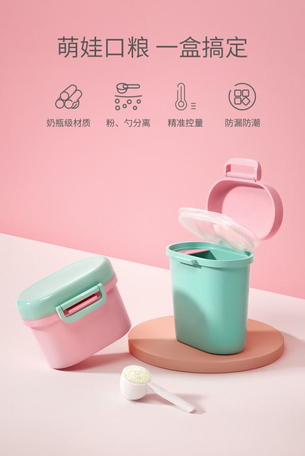 嬰兒奶粉盒選什么牌子好 科巢嬰兒奶粉盒怎么樣
