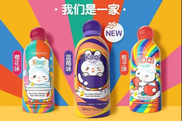 英氏小奶泡迎來新成員「藍莓多多」綿軟小奶泡帶寶寶趣享沐浴慢時光