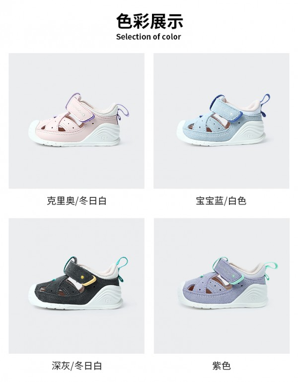 寶寶穿機能鞋對足弓發育真的好嗎 基諾浦寶寶涼鞋機能鞋好穿嗎