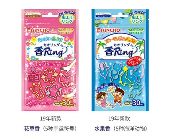 如何給寶寶選擇驅蚊手環  kincho兒童驅蚊防蚊手環好用嗎
