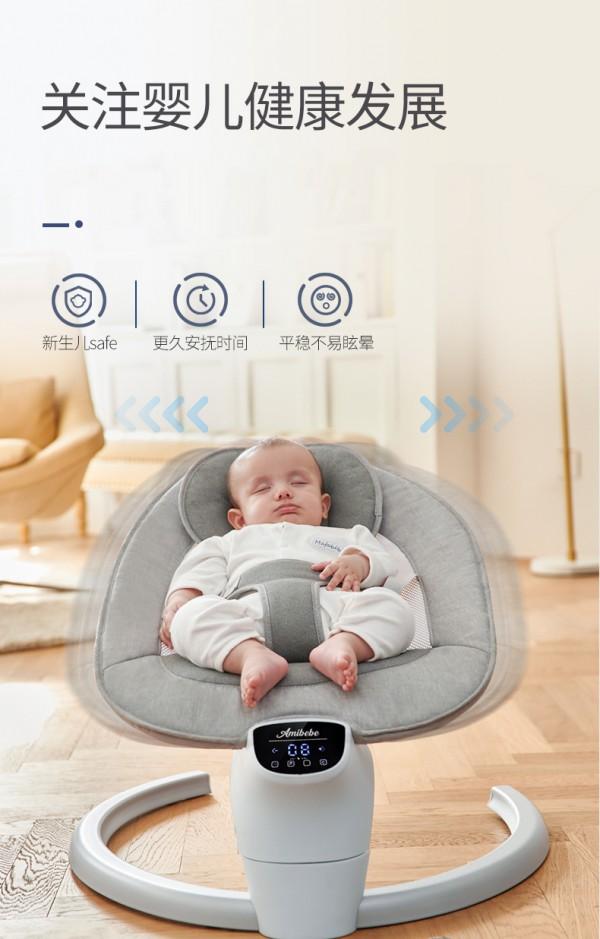 寶寶睡搖搖床好嗎  搖貝嬰兒電動搖搖床哄娃神器好不好