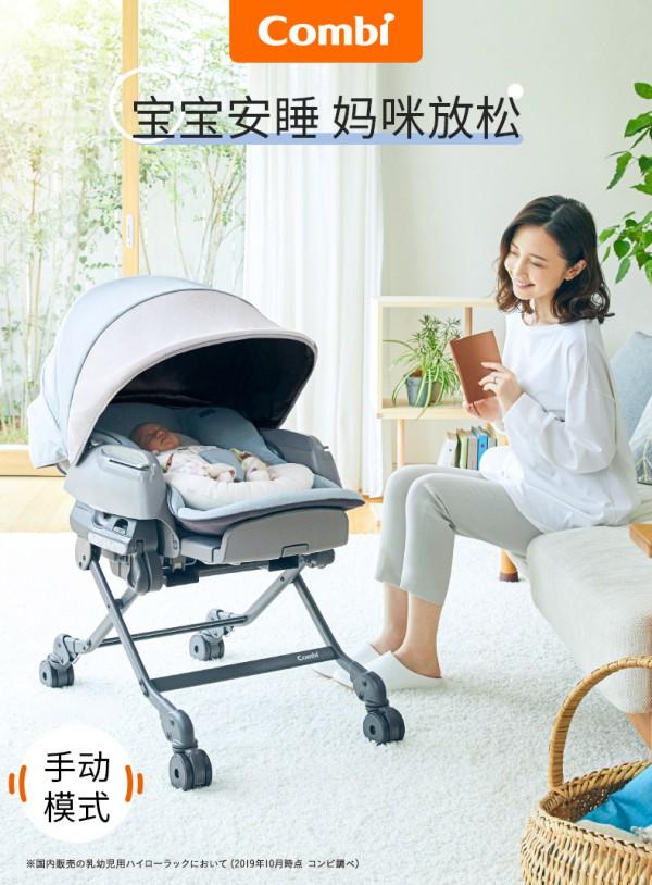 康貝搖椅怎么變餐椅  Combi康貝全罩遮光多功能寶寶搖椅怎么樣