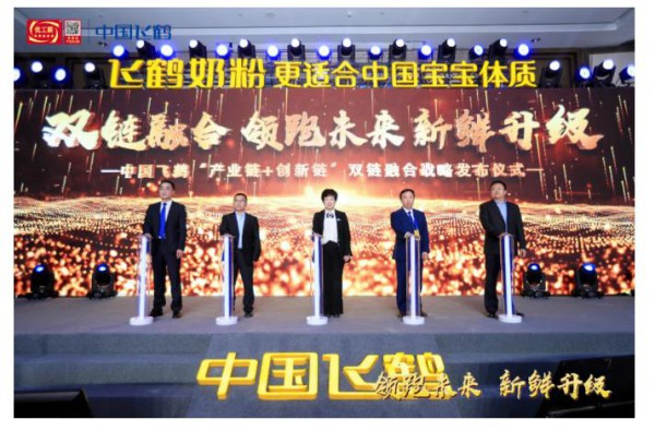 """中國飛鶴創新產品力再獲國際贊譽,飛鶴""""星飛帆""""入圍最佳嬰幼兒乳制品大獎"""