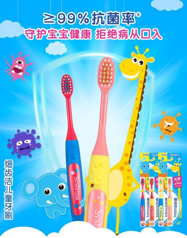 3歲+兒童適合用什么牙刷刷牙 兒童牙刷品牌-獅王細齒潔兒童牙刷怎么樣
