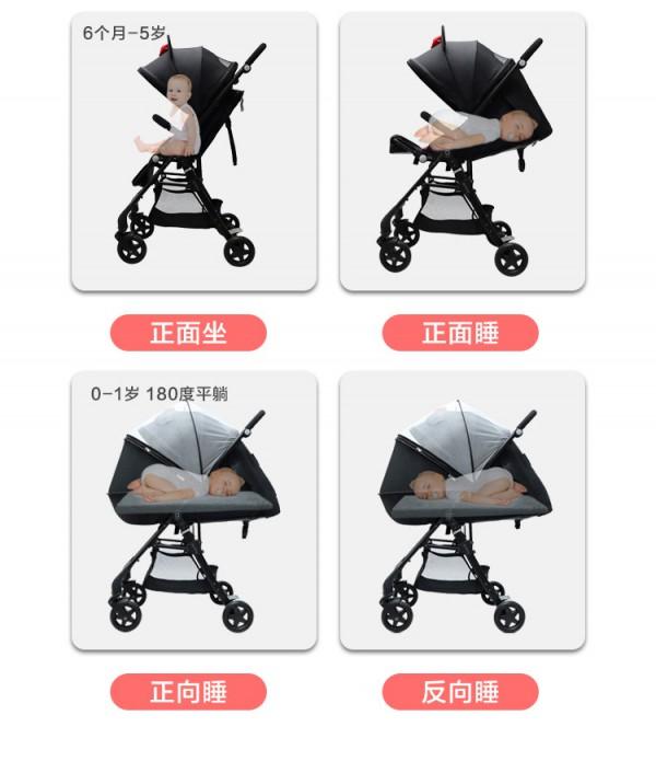 如何選購雙胞胎嬰兒推車  Godmy高景觀雙胞胎嬰兒手推車安全嗎