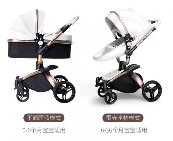 嬰兒推車哪個牌子好  奧云龍雙向高景觀嬰兒手推車怎么樣