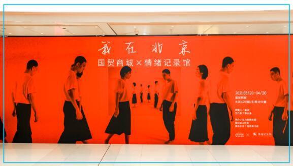 CLE中國授權展   后疫情時代,IP成為商業地產的一把利器