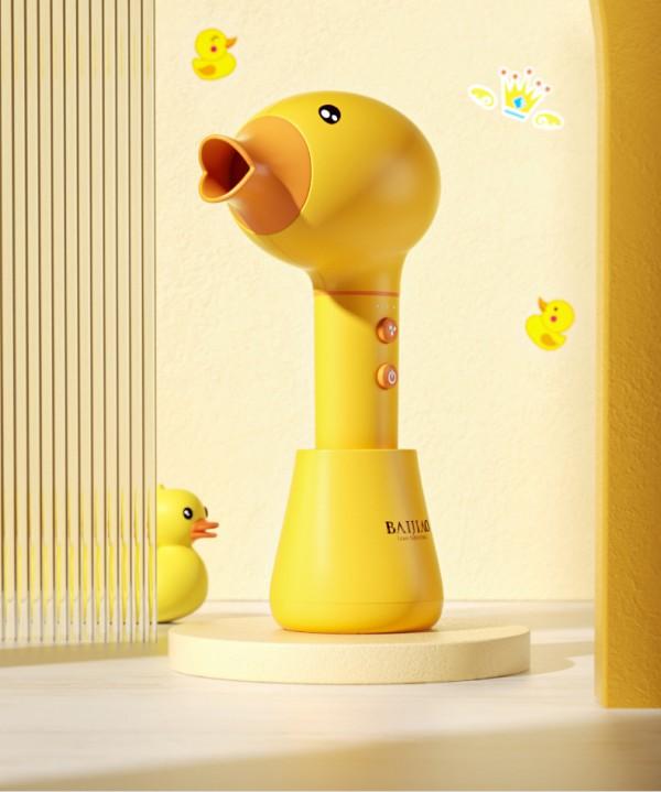 寶寶紅屁股可以用電吹風吹嗎  百教兒童無線小黃鴨吹風機怎么樣