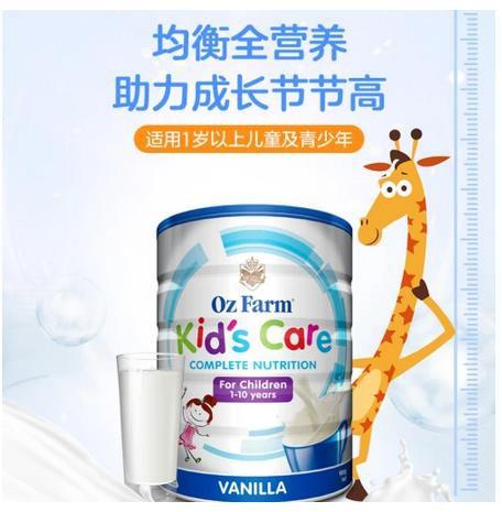澳滋奶粉怎么樣 澳滋兒童奶粉好不好