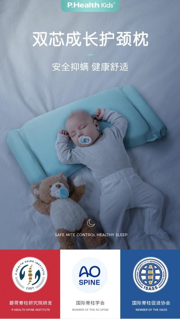 嬰兒定型枕什么牌子好 嬰兒枕頭品牌-碧荷嬰兒定型枕怎么樣