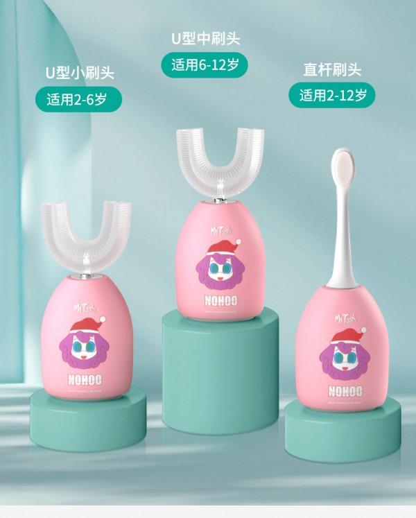兒童u型牙刷用什么牙膏  諾狐兒童u型電動牙刷好用嗎