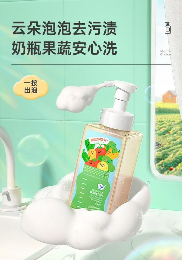 為什么要用專用的清洗劑清洗奶瓶  子初泡沫型奶瓶清洗劑好不好