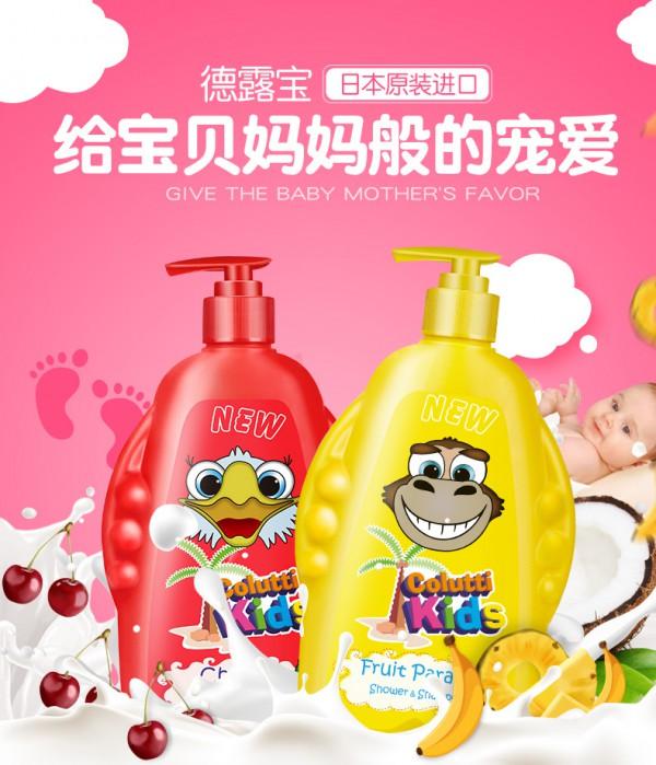 寶寶洗澡用什么好 日本德露寶嬰兒洗發沐浴露好用嗎