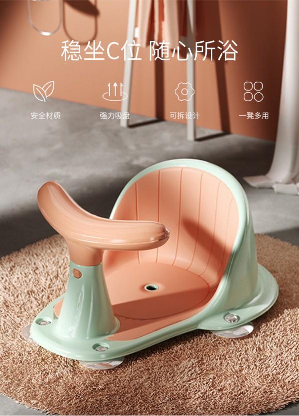寶寶洗澡椅有必要買嗎 科巢寶寶洗澡座椅好用嗎